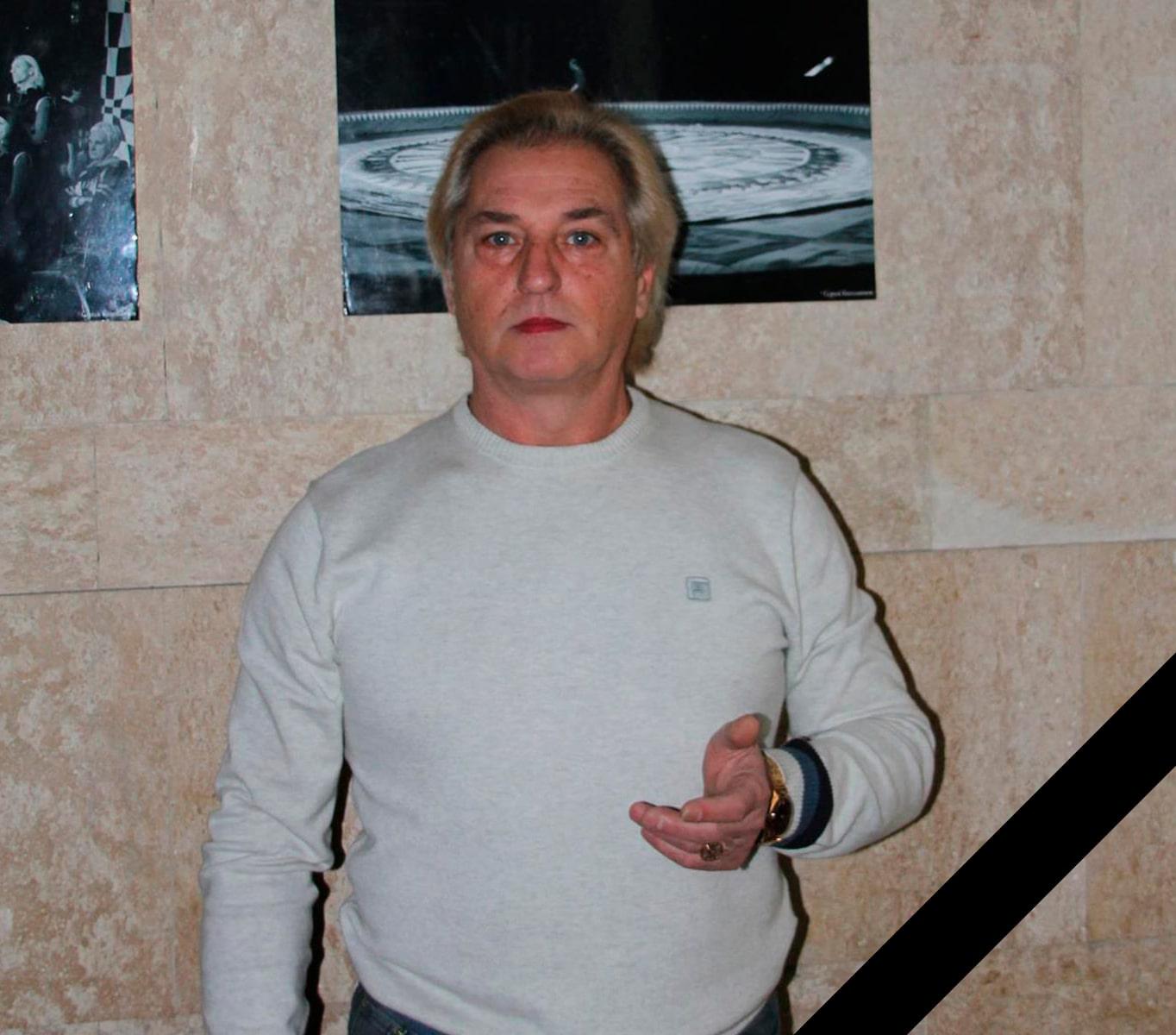 Колектив Державної циркової компанії України висловлює скорботу з приводу смерті Тараненка Геннадія Михайловича