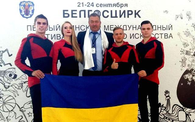 Перший мінський міжнародний фестиваль циркового мистецтва