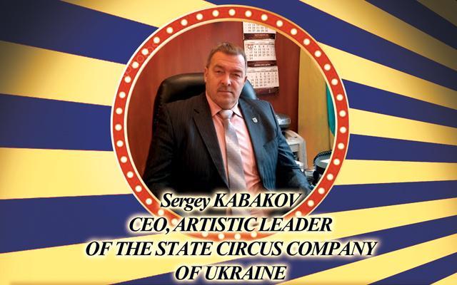 L'Honorable Sergiy Borissovitch!