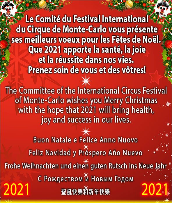 Joyeuses Fêtes de fin d'année. Merry Christmas and a Happy and Healthy New Year